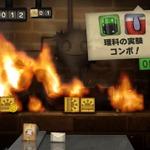 【Wii U DL販売ランキング】『リトル インフェルノ』首位、『ザ・スワッパー』4位ほかローカライズタイトルが続々ランクイン(4/6)