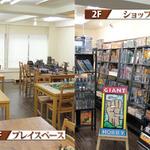 【アナログゲーム決死圏】第4回:ミニチュアゲームの始め方…体験方法からオススメのタイトルまでの画像