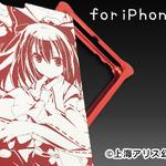 『東方Project』のジュラルミン製iPhone6ケース登場、全8種受注開始