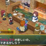 『ポポロクロイス牧場物語』ゲーム画面の画像