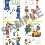 「CAPCOM SPECIAL SELECTION ロックマンDASH2」の画像