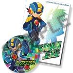 『ロックマン エグゼ』『ロックマンDASH2』CD付き設定集の復刻企画がイーカプコンにて開催