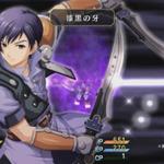 『空の軌跡 FC Evolution』第2弾PV「 発売前ロングver」公開、PS Vitaで進化したビジュアルをチェック