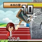 "3DS『ニコニコ』150万DL達成…ver 2.20でスレマの""壁""が破壊可能に"