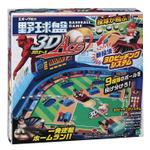 「野球盤 3Dエース」パッケージの画像