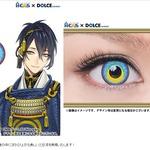 『刀剣乱舞』三日月宗近の瞳を再現したコンタクトレンズが発売決定
