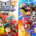 『スマブラ for 3DS / Wii U』北米で売上400万本突破