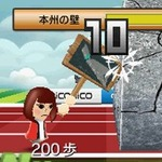 3DS『ニコニコ』ver 2.20でスレマの壁も破壊、『FFXV』体験版を15の要素で解説する動画が公開、『Bloodborne』過去作品との比較を含めて本作の魅力を語り合う、など…昨日のまとめ(4/18)
