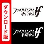 【Wii U & 3DS Amazonダウンロードランキング】発売近づく『ゼノブレイドクロス』が3位に上昇、3DSは『if』が4位に食い込む(4/9~4/15)
