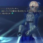 『Fate』の原点『Fate/stay night[Realta Nua]』iOS版が配信開始…セイバールートは6月末まで無料