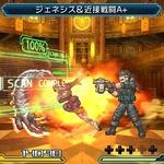 『プロジェクトクロスゾーン2』参戦キャラ詳細やスゲーム画面などが公開…イメージボードも