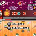 PS Vita『太鼓の達人 Vバージョン』はアニソン、ボカロ、ゲーム曲に注力! 新モード「ドンだークエスト」もの画像