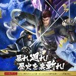 PS4版『BASARA4 皇』は2人プレイでも60fpsに…PS4版とPS3版の違いが判明