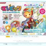 DS『エレビッツ 〜カイとゼロの不思議な旅〜』公式サイトオープン