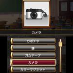 アイテム図鑑の画像