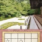 【アナログゲーム決死圏】第5回:『枯山水』製作者インタビュー...ヒットの要因と今後の展開とはの画像