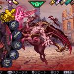 デモンゲイズ PlayStation Vita the Bestの画像