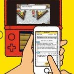 iOS『ポケモンで学ぶリアル英語XY対訳スコープ』配信開始…3DS『ポケモンX・Y』とも連動