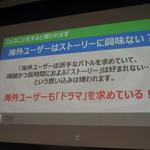 サイバーコネクトツー松山洋社長が明かす、デベロッパーが20年勝ち続けるための方程式の画像