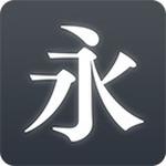 """""""フォント""""を見分けるゲーム『絶対フォント感』iOS版配信開始"""
