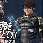 『ゼノブレイドクロス』有料DLCは5月8日午後配信…新キャラ追加&サポートクエスト