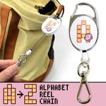 「アルファベットリールチェーン 星のカービィ」発売…アルファベットがカービィデザインにの画像