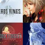 PS Vita『ケイオスリングス』シリーズの単体発売が決定!お得なセールも実施の画像