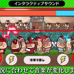 【ありブラ vol.04】タネもシカケもございます(新作デモのお披露目)の画像