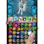 家電擬人化RPG『家電少女』Android版が配信開始、スタートダッシュキャンペーンも実施の画像