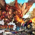 セガ、4人協力のハンティングARPG『モンスターギア』発表…武器は大剣やランスなど