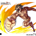 【アイテムコード付】『フルボッコヒーローズ』と「進撃の巨人」のコラボ内容まとめの画像
