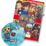 『ロックマンエグゼ』『ロックマンDASH2』CD付き設定集「CAPCOM SPECIAL SELECTION」再生産決定