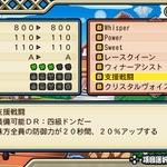 『太鼓の達人 Vバージョン』にラスボス「小林幸子」登場!「うたプリ」楽曲情報もの画像