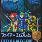 【3DS DL販売ランキング】 『ファイアーエムブレム』シリーズ25周年記念セール開催中、『ファンタジーライフ LINK!』も値下げキャンペーン中(5/7)