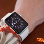 【ありブラ vol.05】雪見だいふくのある生活(Apple Watchがやってきた!)