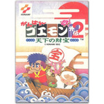 Wii Uバーチャルコンソール5月20日配信タイトル ― 『太閤立志伝』『がんばれゴエモン外伝2』『スカイジャガー』