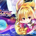 """""""To LOVEる""""のアイドル育成ゲーム『とらドル』DMMにて配信開始…完全オリジナルストーリーでイラストは500種類以上の画像"""