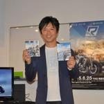 発売迫るバイクライドシミュレーター『RIDE』を体験! ライダー中野真矢さんもプレイ