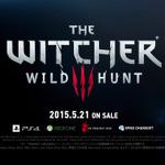 今週発売の新作ゲーム『ウィッチャー3 ワイルドハント』『Farming Simulator 15』『Destiny: House of Wolves』他の画像