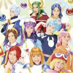 舞台「ぷよぷよ オンステージ」DVDが9月発売決定!特典映像満載の2枚組