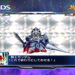 3DS『スーパーロボット大戦BX』8月20日発売! PVにて参戦作品もいち早く公開