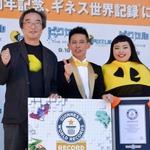 【レポート】ギネス「最多人数でつくったパックマンのイメージ」東京タワーで記録達成