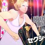 『P4D』男子たちの女装DLCが映像で公開…さらにあの「わかめ」もの画像