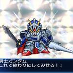 『スーパーロボット大戦BX』の続報到着! 最新画像から新参戦作品、レベルアップする初回封入特典まで