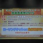 【レポート】「モンハン ハンターの集い2015」に狩スマハンター襲来!決定戦の内容をお届けの画像