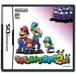 Wii Uバーチャルコンソール6月10日配信タイトル ― 『プーヤン』『マリオ&ルイージRPG2』