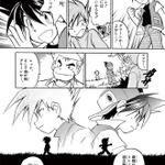 漫画「ポケットモンスターSPECIAL」デジタル版が配信開始…コミック小学館ブックスにての画像