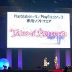PS4/PS3『テイルズ オブ ベルセリア』発表!シリーズ初の単独女性主人公で、声優は佐藤利奈