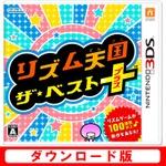【Wii U & 3DS Amazonダウンロードランキング】『スプラトゥーン』絶好調、3DSは『リズム天国』最新作と『FE if』が1・2フィニッシュ(5/28~6/3)