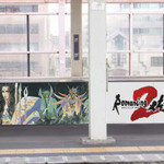 唐津駅装飾の画像